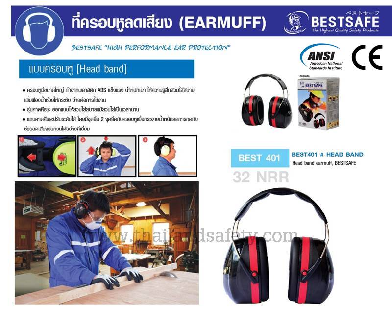 http://thailandsafety.com/wp-content/uploads/2013/08/BS401-1.jpg