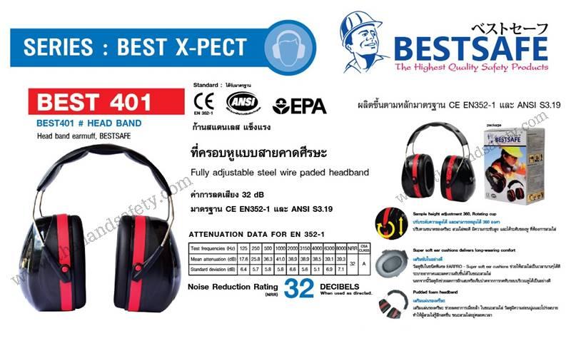 http://thailandsafety.com/wp-content/uploads/2013/08/BS401.jpg