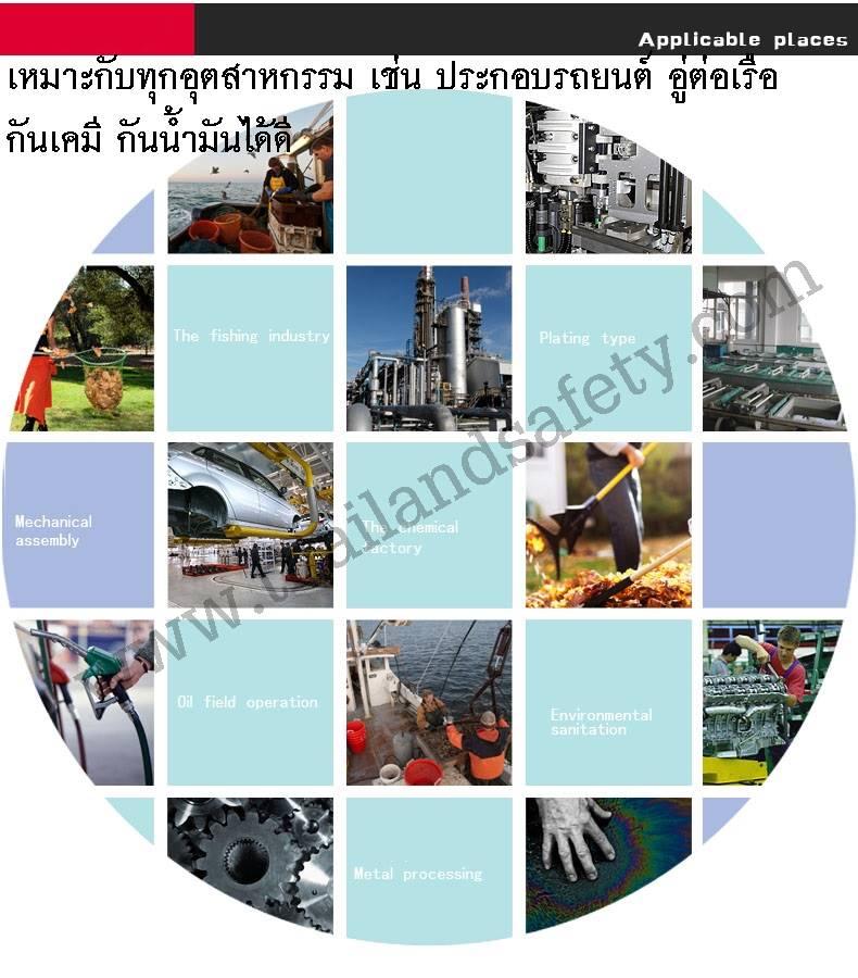http://thailandsafety.com/wp-content/uploads/2013/08/PVC-glove-4.jpg
