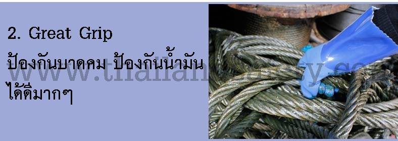 http://thailandsafety.com/wp-content/uploads/2013/08/PVC-glove-6.jpg