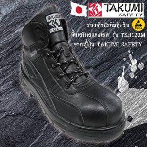 TSH120M-japan esd