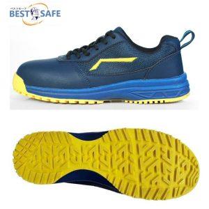 รองเท้าเซฟตี้-768x767