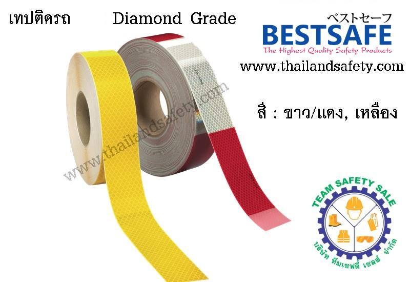 http://thailandsafety.com/wp-content/uploads/2016/06/3M-tape-%E0%B9%80%E0%B8%97%E0%B8%9B%E0%B8%95%E0%B8%B4%E0%B8%94%E0%B8%A3%E0%B8%96-1.jpg
