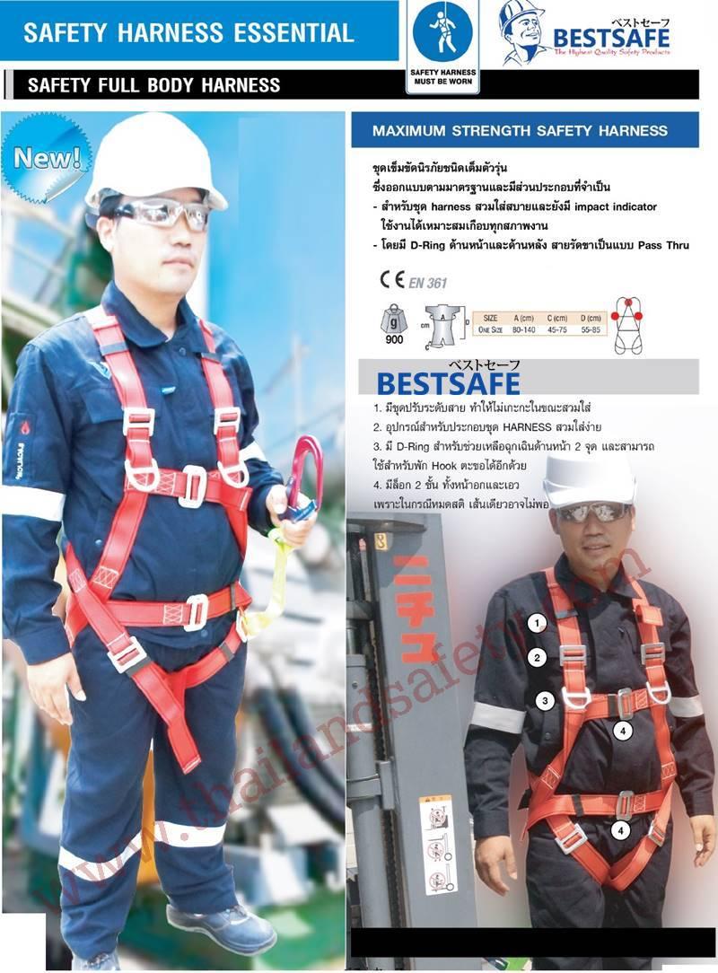 http://thailandsafety.com/wp-content/uploads/2016/06/BS102-best-safe-3-1.jpg
