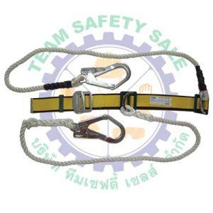 Belt 2 hook