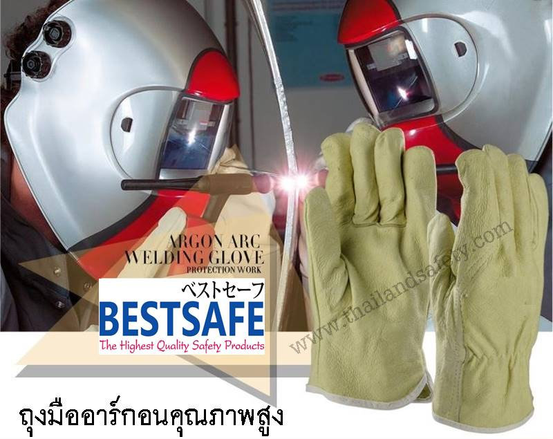 http://thailandsafety.com/wp-content/uploads/2016/06/Best-argon-glove-3.jpg