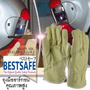 Best argon glove banner