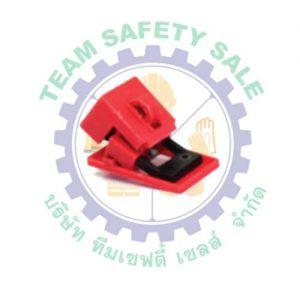 Breaker lock small