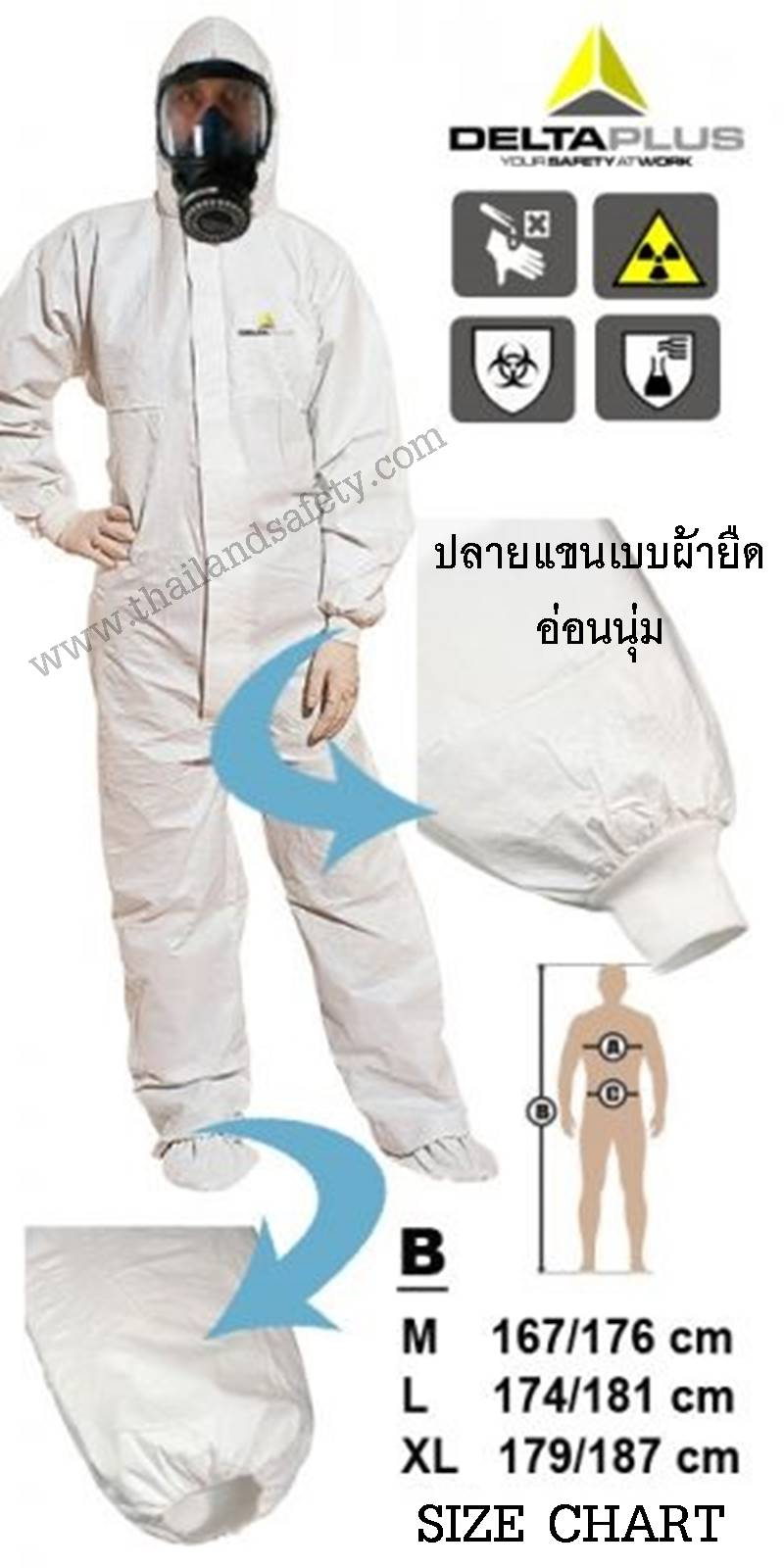 http://thailandsafety.com/wp-content/uploads/2016/06/DT117-deltaplus-coverall.jpg