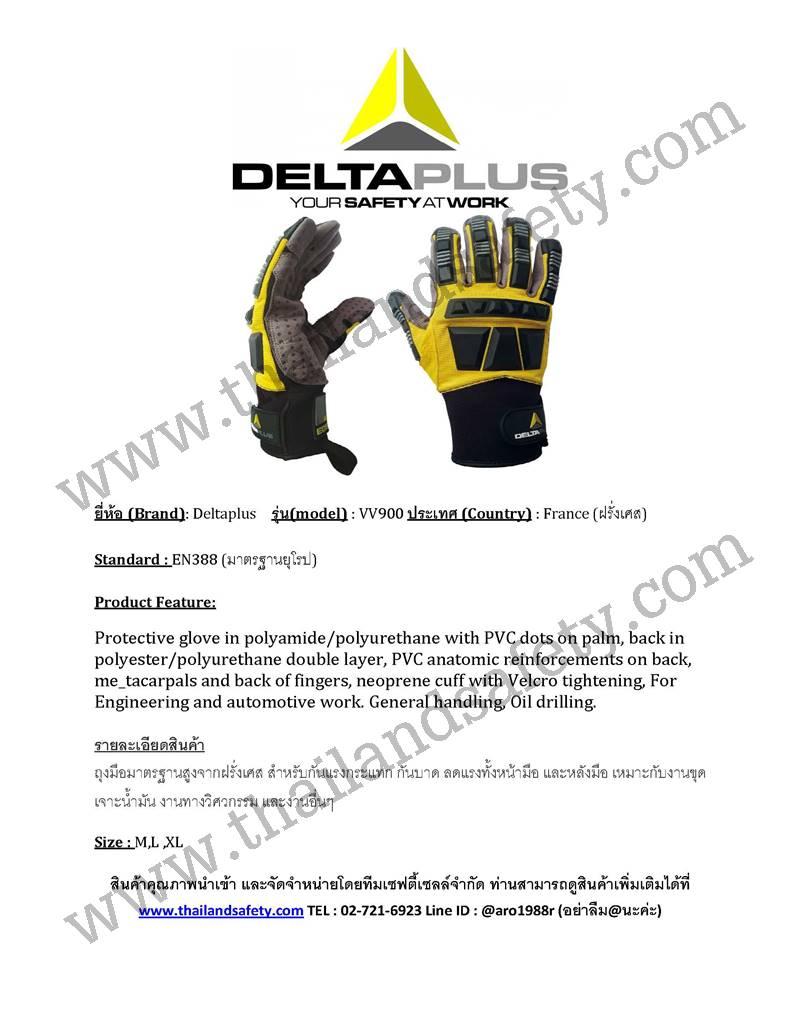 http://thailandsafety.com/wp-content/uploads/2016/06/Deltaplus-Hand-VV900.jpg