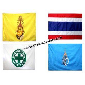 Flag all