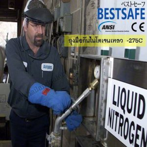 Liquid nitrogen best safe