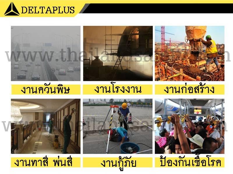 http://thailandsafety.com/wp-content/uploads/2016/06/M1200-2.jpg