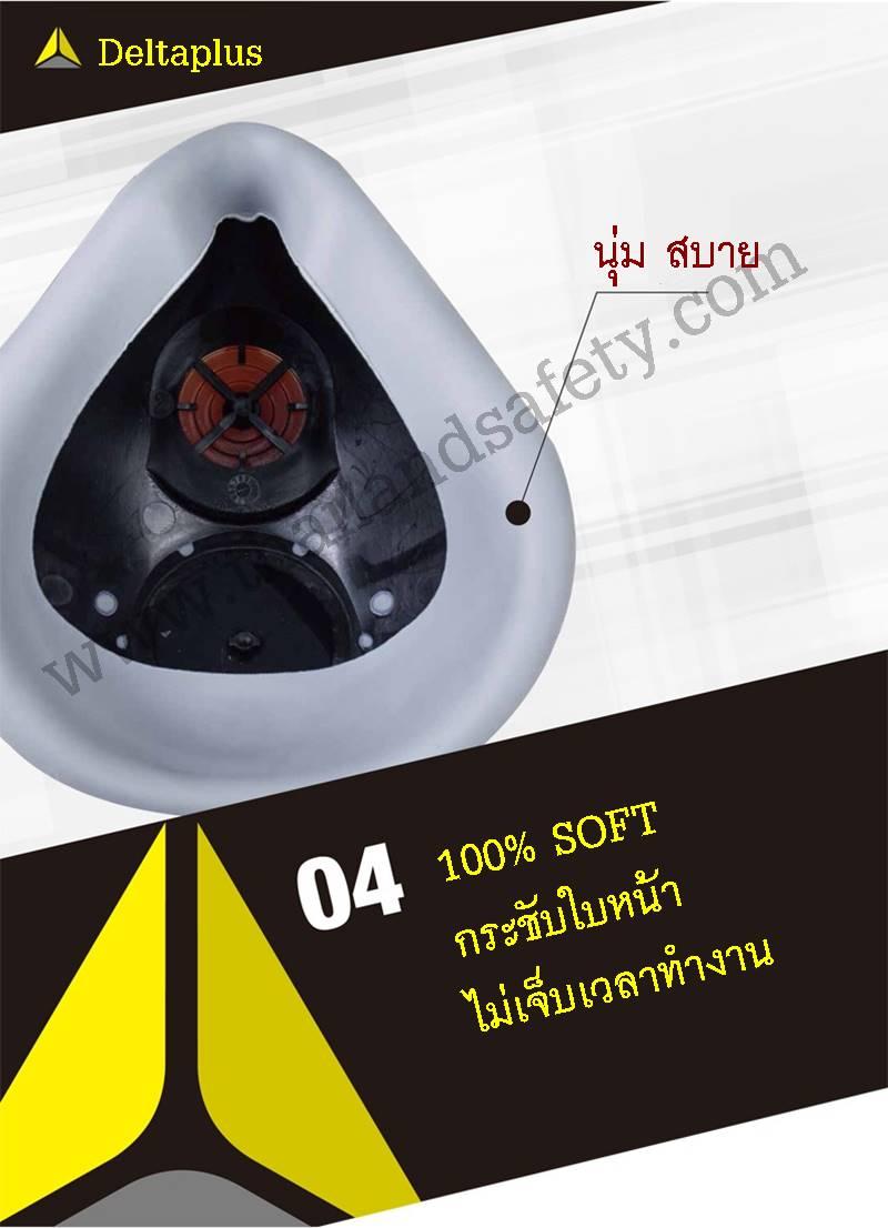 http://thailandsafety.com/wp-content/uploads/2016/06/M6300-Deltaplus-4.jpg