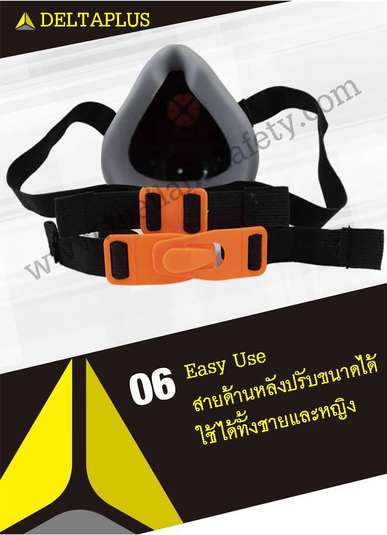 http://thailandsafety.com/wp-content/uploads/2016/06/M6300-Deltaplus-5.jpg