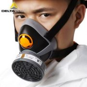 M6300 Safey mask