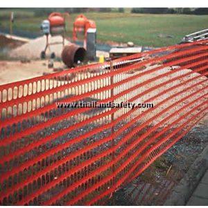 Plastic fence use 2