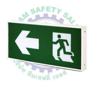 Standard emergency exit fire