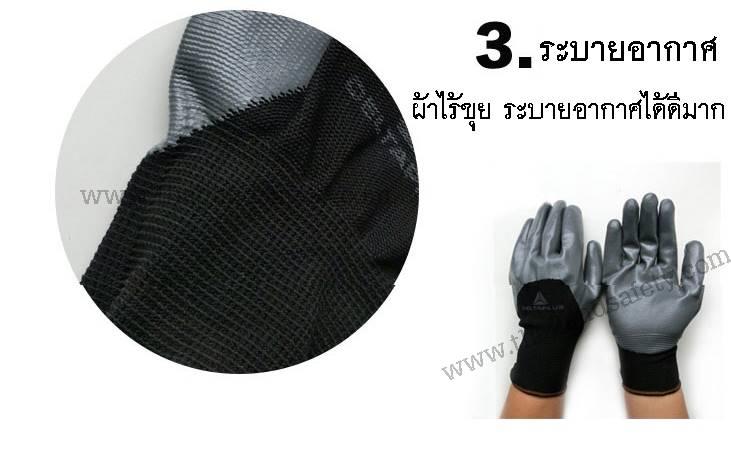 http://thailandsafety.com/wp-content/uploads/2016/06/TB2oAy3kXXXXXXcXXXXXXXXXXXX_2697586390.jpg