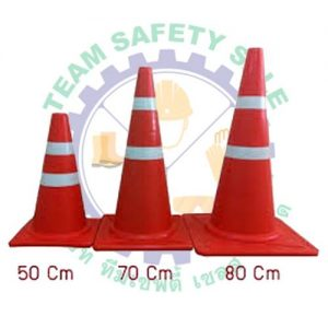 Traffic cone use