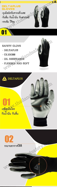 http://thailandsafety.com/wp-content/uploads/2016/06/VE712-1.jpg