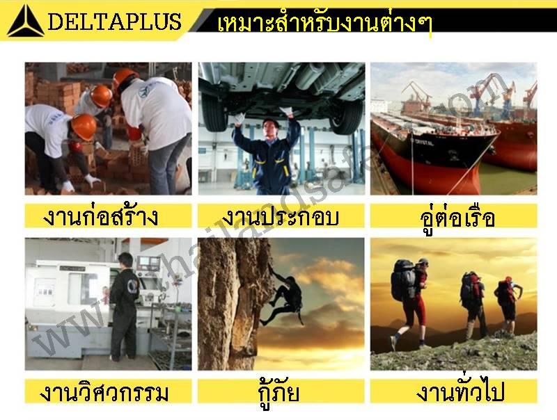 http://thailandsafety.com/wp-content/uploads/2016/06/VE712-2.jpg