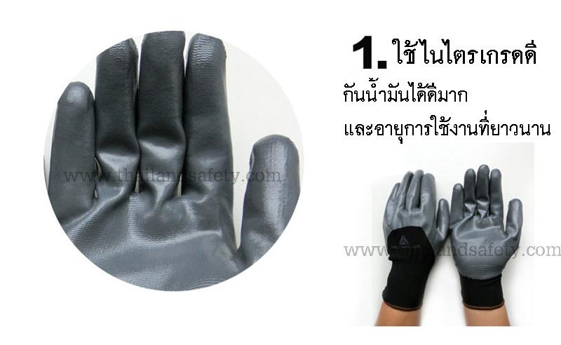 http://thailandsafety.com/wp-content/uploads/2016/06/VE715.png