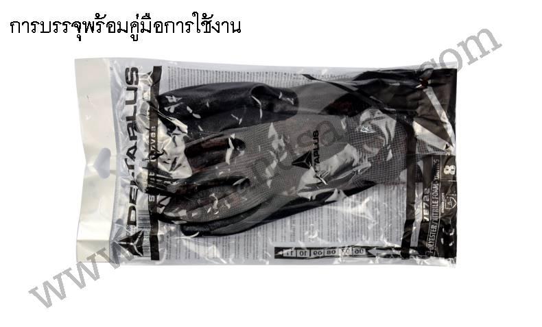 http://thailandsafety.com/wp-content/uploads/2016/06/VE722-2.jpeg