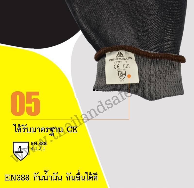 http://thailandsafety.com/wp-content/uploads/2016/06/VE722-4.jpeg