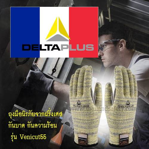 Venicut55 glove-deltaplus