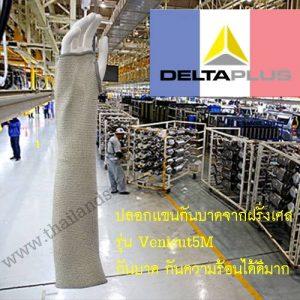 Venicut5M deltaplus banner banner