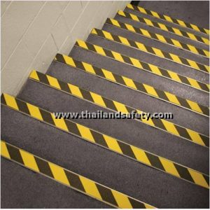 anti slip tape yellow black
