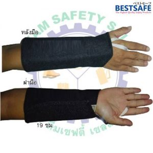 arm sleeve jean short use
