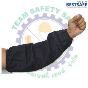 arm sleeve long use