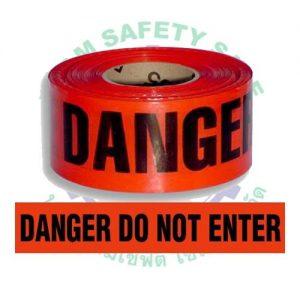 Danger Tape 1