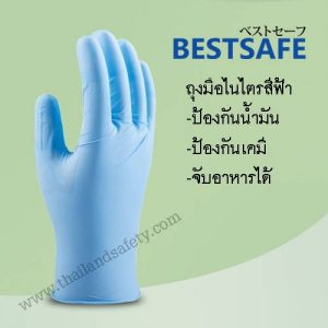 blue nitrile ft