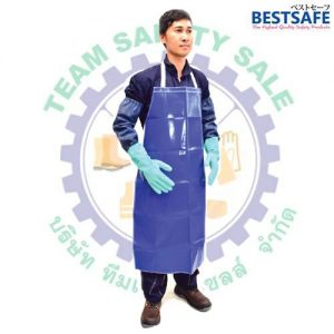 chemical apron