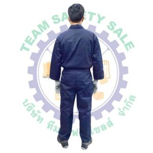 coverall B 2