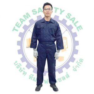 coverall F 2