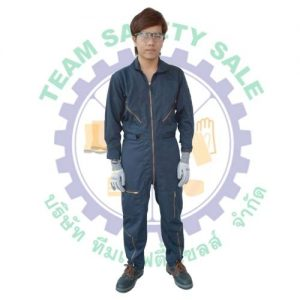 coverall F