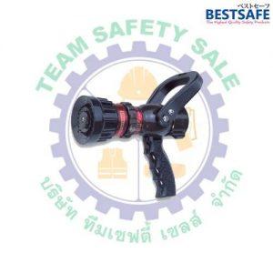fire hose head protex