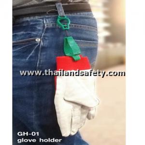 glove holder 2