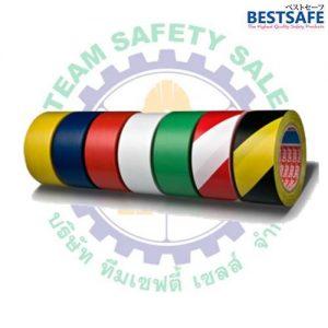 marking tape use