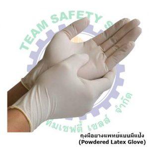 powdered latex glove