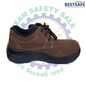 Safety shoe RH04-Short nubuck