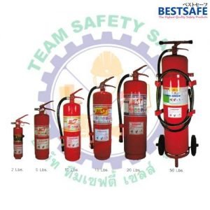 fire dry chemical all