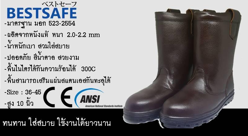 http://thailandsafety.com/wp-content/uploads/2016/08/012-Brown.jpg