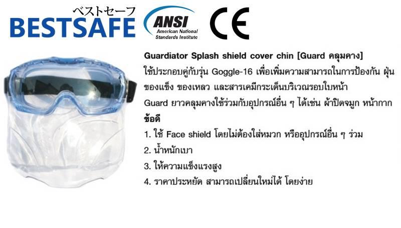 http://thailandsafety.com/wp-content/uploads/2016/08/Full-set-guard-4.jpg
