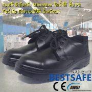 Micro fiber safety shoe