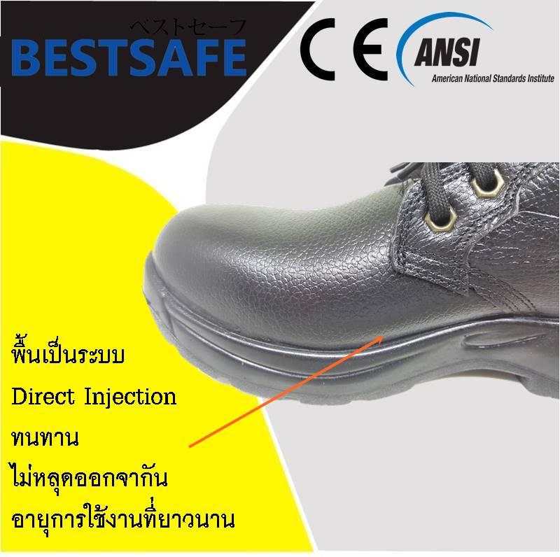 http://thailandsafety.com/wp-content/uploads/2016/08/SS10-5.jpeg